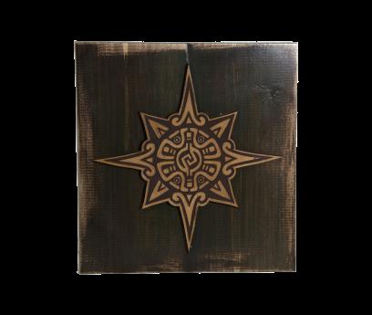 stella maya